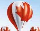 加拿大留学专业,加拿大教育部直属合作机构