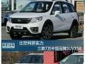 端丰S3新车接送