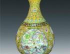 清代珐琅彩瓷器可以报名私下交易吗