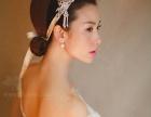 专业化妆师新娘妆、跟妆、早妆、年会晚会演出妆等