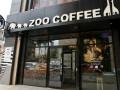 动物园加盟多少钱怎么加盟