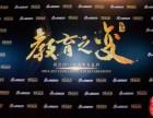 长水教育集团在新浪2017中国教育盛典中获奖