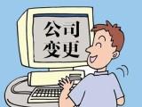 广州社保减免要求