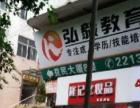 梅州专业电子商务(淘宝班)培训 一期不会可重学