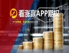 上海惠国基金看涨赢个股期权强势招商
