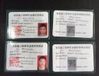 2018年深圳建筑电工证在哪里报名办理什么时候安排考试?