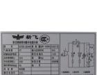 新飞冷柜 SC/SD323HA-S乳白色 卧式展示