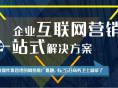 郑州高品质的网络推广公司_专业的网站优化