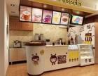 蜜逗奶茶全国加盟中 全国上千家连锁加盟店