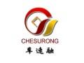 长沙--车速融SP汽车金融服务平台加盟
