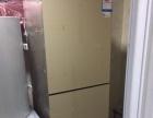 海尔冰箱BCD-260WDGQ