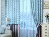 花桥窗帘订做,花桥定做窗帘价格