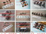 东发冲床润滑油泵,惠州扬力冲床轴承套-大量原型号PA10锁模