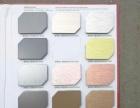 新高丽铝塑板,广东新高丽铝塑板,上海吉祥铝塑板厂家