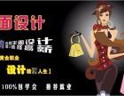 杭州西湖ps平面设计培训学校首选汇星一对一平面设计培训速成班