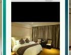 城南商务酒店式公寓