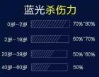 连云港有爱大爱手机眼镜代理吗-代理费多少钱