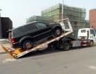 南昌安达24小时高速汽车道路救援拖车 搭电 换胎 补胎