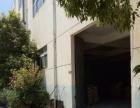 义城物流园旁边 仓库 300平米