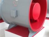 山东哪里可以买到品牌好的3C排烟风机-订购3C排烟风机
