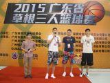 广东省健身展,优选体育展会