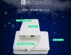 定制GOLO超薄卡片式移动电源