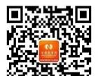 法律教育网2015年司法考试【法条班】课程火爆招生