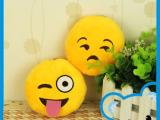 新款QQ表情挂饰小公仔 emoji手机挂件 可爱圆脸毛绒玩具 厂