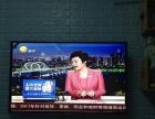长虹超薄4K55寸电视机