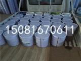 环氧树脂鳞片胶泥价格