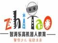 智涛机器人教育加盟