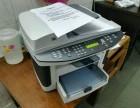 激光一体机打印机复印扫描95成新打印机低价处理