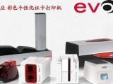 深圳证卡打印机维修售后服务中心