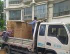 安全快捷,服务周到,收费合理,济宁吉安搬家公司