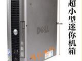 二手原装戴尔GX755迷你型台式电脑Q35双核小主机+原装电源/