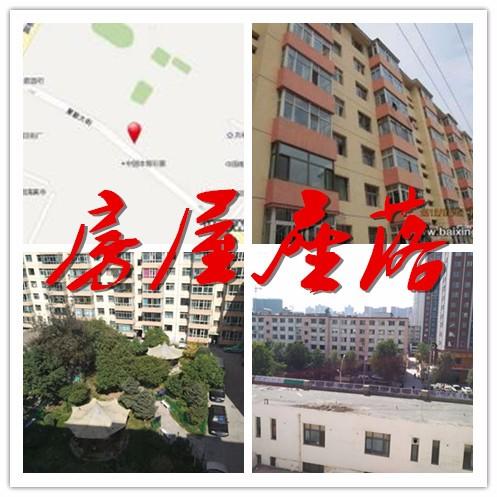 东关黄南干休所 4室 2厅 124平米低价出售