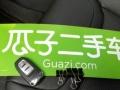 标致3082014款 1.6 自动 乐享版风尚型 瓜子二手车直卖