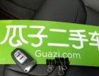标致款 1.6 自动 乐享版风尚型 瓜子二手车直卖 专业评估师检