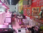 于洪周边 鸭绿江北街城建北尚小区 专柜转让 商业街卖场