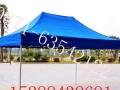 昆明广告帐篷/太阳伞广告厂(太阳伞雨伞广告伞)