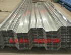 昆明楼承板规格,昆明纤维水泥压力板生产厂家
