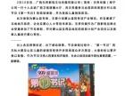 广西专业影视制作公司-宣传片、动画、景区升A申报片