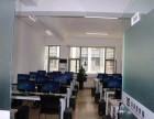学UI设计到济南乐派思极客学院
