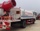 洒水车5吨8吨10吨12吨15吨20吨库存车低价出售