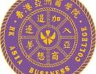 广州白云企业管理培训机构有哪些,评价高的企业管理培训机构介绍