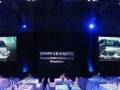 杭州十指影视专业拍摄宣传片、微电影、大型活动跟拍等