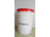 水性耐温胶供销商|口碑好的水性胶产自斯瑞印刷包装材料