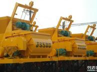 JS系列混凝土搅拌机 搅拌站 稳定土拌合站