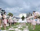 海南艺国婚庆策划公司 远低同类婚庆公司的价格