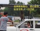 交通驾校报名优惠活动开始了